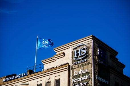 HS Center söker en marknadsföringschef