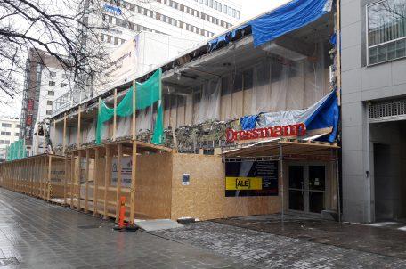 HS Centers fasad förändras